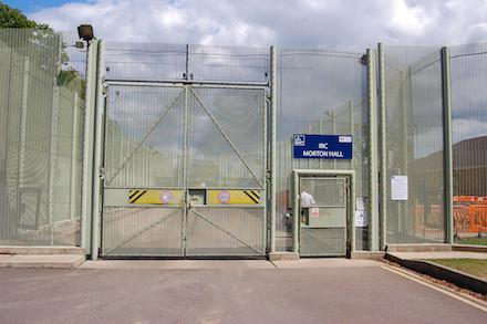 UK immigration detention centre mortonhall