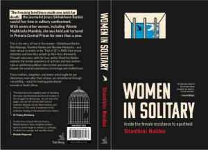 Women in solitary inside the female rsistance to apartheid